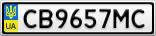 Номерной знак - CB9657MC