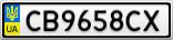 Номерной знак - CB9658CX
