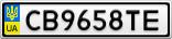 Номерной знак - CB9658TE