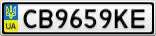 Номерной знак - CB9659KE