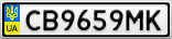 Номерной знак - CB9659MK