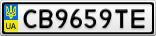 Номерной знак - CB9659TE