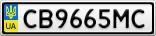 Номерной знак - CB9665MC