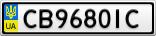 Номерной знак - CB9680IC