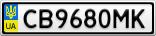 Номерной знак - CB9680MK