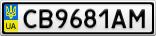 Номерной знак - CB9681AM