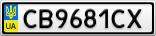 Номерной знак - CB9681CX