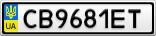 Номерной знак - CB9681ET