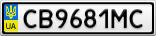 Номерной знак - CB9681MC