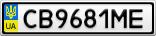 Номерной знак - CB9681ME