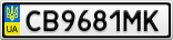 Номерной знак - CB9681MK
