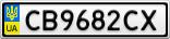 Номерной знак - CB9682CX