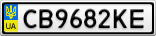Номерной знак - CB9682KE