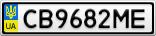Номерной знак - CB9682ME