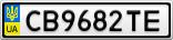 Номерной знак - CB9682TE