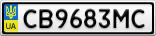 Номерной знак - CB9683MC
