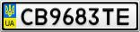 Номерной знак - CB9683TE
