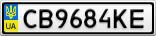 Номерной знак - CB9684KE