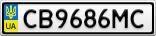 Номерной знак - CB9686MC