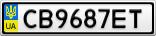 Номерной знак - CB9687ET
