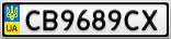 Номерной знак - CB9689CX
