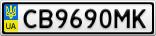 Номерной знак - CB9690MK