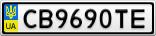 Номерной знак - CB9690TE