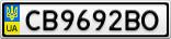 Номерной знак - CB9692BO