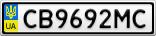 Номерной знак - CB9692MC