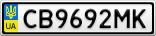 Номерной знак - CB9692MK
