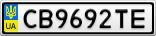 Номерной знак - CB9692TE