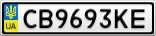 Номерной знак - CB9693KE