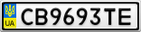 Номерной знак - CB9693TE