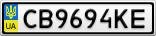Номерной знак - CB9694KE