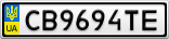 Номерной знак - CB9694TE