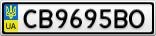 Номерной знак - CB9695BO