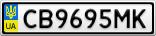 Номерной знак - CB9695MK