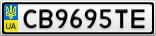Номерной знак - CB9695TE