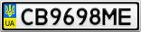 Номерной знак - CB9698ME