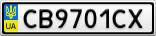 Номерной знак - CB9701CX