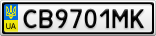 Номерной знак - CB9701MK