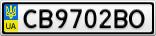 Номерной знак - CB9702BO