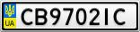 Номерной знак - CB9702IC