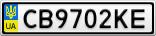 Номерной знак - CB9702KE