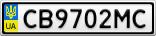 Номерной знак - CB9702MC