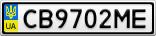Номерной знак - CB9702ME