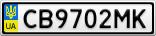 Номерной знак - CB9702MK