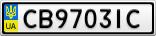 Номерной знак - CB9703IC