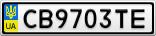 Номерной знак - CB9703TE