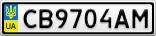 Номерной знак - CB9704AM